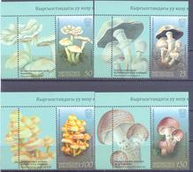 2019. Kyrgyzstan, Poisonous Mushrooms, 4v With Labels, Mint/** - Kirgisistan