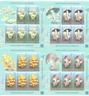 2019. Kyrgyzstan, Poisonous Mushrooms, 4 Sheetlets, Mint/** - Kirgisistan