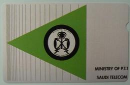 SAUDI ARABIA - Alcatel Test - Magnetic - Ministry Of PTT - B - Used - Arabia Saudita