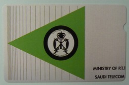 SAUDI ARABIA - Alcatel Test - Magnetic - Ministry Of PTT - 50 - Used - Saoedi-Arabië