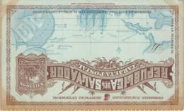 Amérique Du Sud - Belles Oblitérations / 10046 - Salvador - Cartes Postales