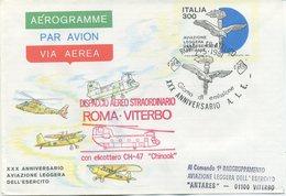 ITALIA - AEROGRAMMA 1981 - AVIAZIONE LEGGERA DELL'ESERCITO - VIAGGIATA - ANNULLO SPECIALE FDC - 6. 1946-.. Repubblica