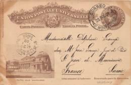 Amérique Du Sud - Belles Oblitérations / 10054 - Uruguay - - Cartes Postales