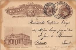 Amérique Du Sud - Belles Oblitérations / 10055 - Uruguay - - Cartes Postales