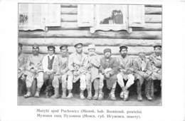 10168 - Biélorussie - Beau Cliché Animé - Cartes Postales
