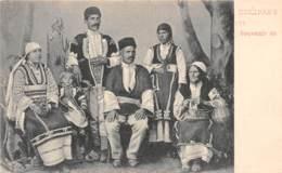 10181 - Macédoine - Beau Cliché Animé - Macédoine