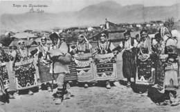 10194 - Macédoine - Beau Cliché Animé - Macedonia