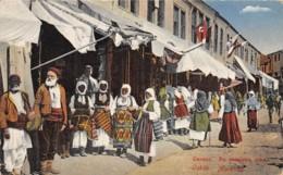 10197 - Macédoine - Uskub - Marktlag - Macédoine