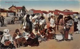 10199 - Macedoine - Beau Cliché Animé - Macédoine