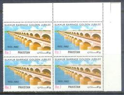 N75- Pakistan 1982. Sukkur Barrage Golden Jubilee. - Pakistan