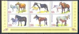 N94- Mongolia 2015 Race Horses. - Mongolia