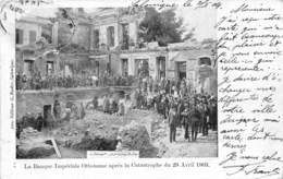 10511 - Grèce - Salonique - La Banque Impériale Ottomane Après La Catastropĥe - Grèce