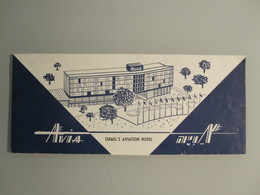 ISRAEL PALESTINE HOTEL AVIA AVIATION LOD AIRPORT TEL AVIV MULTIFOLD BROCHURE DESIGN BOOKPLATE - Manuscrits