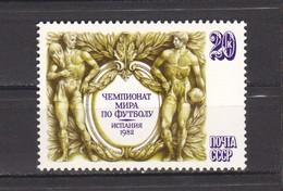 1982 World Cup Football Championship- Spanien 1v.-MNH USSR - Fútbol