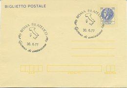 ITALIA - BIGLIETTO  POSTALE 1977 - SIRACUSANA DA LIRE 120 - ANNULLO FDC - 6. 1946-.. Repubblica
