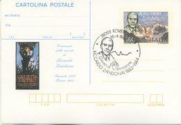 ITALIA - INTERO POSTALE 1983 - RICCARDO ZANDONAI - MUSICA - FDC - 6. 1946-.. Repubblica