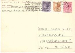 £55 + 30 + 15 - 6. 1946-.. Repubblica