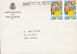 Tunisia AMBASSADE De BELGIQUE Uncancelled Cover Lettre ARIANA IMPRIMES Line Cds. - Tunisia (1956-...)