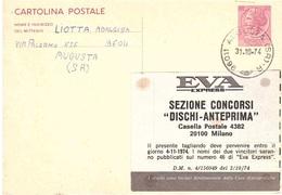 £40 ANN.AUGUSTA SR - 6. 1946-.. Repubblica