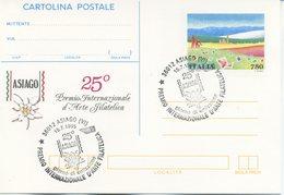 ITALIA - INTERO POSTALE 1995 - PREMIO ASIAGO - FDC - ANNULLO SPECIALE ASIAGO - 6. 1946-.. Repubblica