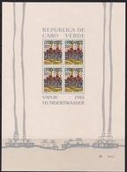 1985 Kap Verde - Republica De Cabo Verde Mi. Bl. 7-9 **MNH Hundertwasser - Cap Vert
