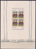 1985 Kap Verde - Republica De Cabo Verde Mi. Bl. 7-9 **MNH Hundertwasser - Cape Verde