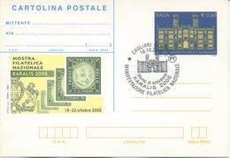 ITALIA - INTERO POSTALE 2006 - KARALIS - FDC - SPECIAL CANCEL CAGLIARI - 6. 1946-.. Repubblica