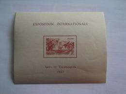 1937 Inini Yv BF 1 ** MNH   Bateaux Ships  Cote 27.00 € Michel B1 Expo De Paris - Inini (1932-1947)