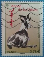 France 2015 : Année Lunaire Chinoise De La Chèvre N° 4926 Oblitéré - France
