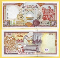 Syria 200 Lira P-109 1997 UNC Banknote - Syrien