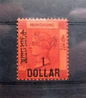 Hongkong 1891 Stamp: 1Dollar On 96 Cents MH. - Chine