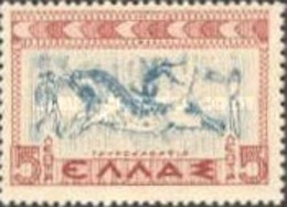 MH STAMPS  Greece - Greek History -1937 - Greece