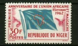Rep. Niger ** N° 117 - Union Africaine Et Malgache - Niger (1960-...)