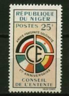 Rep. Niger ** N° 110 Ann. Du Conseil De L'Entente - Niger (1960-...)