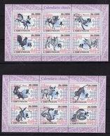 Sao Tome 2010 - Chines Calendar - Stamps (TT)  MNH** Ci - Art