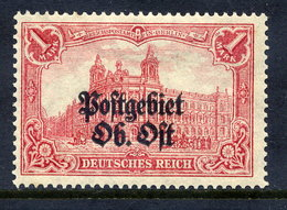 POSTGEBIET OB. OST 1916 1 Mark Perforated 26:17 Holes MH / *.  Michel 12B - Occupazione 1914 – 18