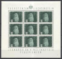 1948 Liechtenstein Small Sheet (9 Stamps) Mint. MNH**. Leonardo Da Vinci - Pioneer Of Aircraft. Michel #257 - Liechtenstein