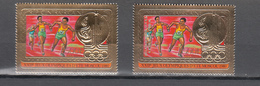 Central Africa 1980,2V,1 Ovpt Gold,olympic,olympisch,olympische,olympique,olympicos,olimpici,Moskou,MNH/Postfris,(A3715) - Ete 1980: Moscou