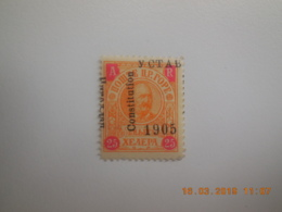 Sevios / Montenegro / **, *, (*) Or Used - Montenegro