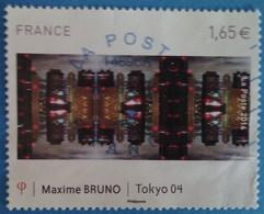 France 2014 : Série Artistique, Maxime Bruno, Photographe N° 4837 Oblitéré - France