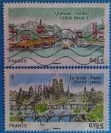 France 2014 : Série Touristique, Cinquantenaire Des Relations Diplomatiques Avec La Chine N° 4847 à 4848 Oblitéré - France