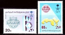 SAUDI ARABIA, 1982, Arab Postal Union 2v  MNH - Arabia Saudita
