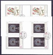 Tchécoslovaquie 1974 Mi 2201-2 Klb. (Yv 2046-7 Les Feuilles), Obliteré - Used Stamps
