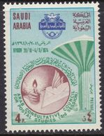 SAUDI ARABIA, 1974, Post & Telecommunication 1v  MNH - Arabia Saudita