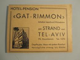 ISRAEL PALESTINE PENSION REST HOUSE HOTEL GAT RIMON TEL AVIV VINTAGE ADVERTISING DESIGN ORIGINAL - Hotel Labels