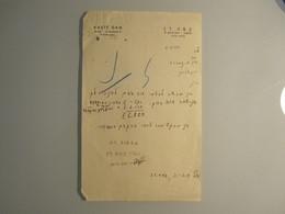 ISRAEL PALESTINE HOTEL PENSION REST HOUSE KATE DAN TEL AVIV TOURISM PAPER STATIONERY LETTER LOGO ORIGINAL - Manuscripts