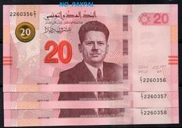 NEW 2017- 20 Dinars UNC // NEUF / LOT DE 3 BILLETS ( ENVOI GRATUIT) /(FREE SHIPPING) - Tunisie
