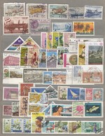 WORLDWIDE MONDE Used (o) Stamps Lot #23852 - Lots & Kiloware (mixtures) - Max. 999 Stamps