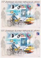 150e Anniversaire Du Premier Timbre-poste De France. Philex 99. N° 08943 & 08944 - CNEP