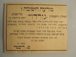 ISRAEL PALESTINE PENSION REST HOUSE HOTEL NORDAU TEL AVIV VINTAGE ADVERTISING DESIGN ORIGINAL - Hotel Labels